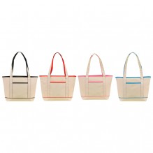 AJ267 - Stylish Accented Tote Bag